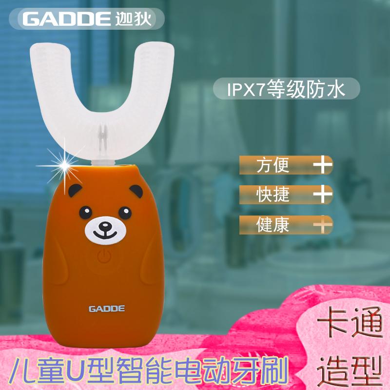 儿童洁牙神器 GD17 棕熊款