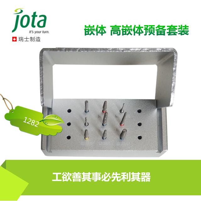 嵌体套装 1282  中国知名修复专家精心配制  配可消毒金属车针盒