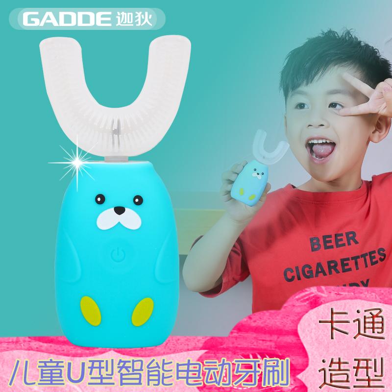 儿童洁牙神器 GD20 海狮款
