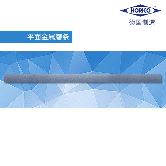 400系列  不锈钢平面金属磨条   12条/包