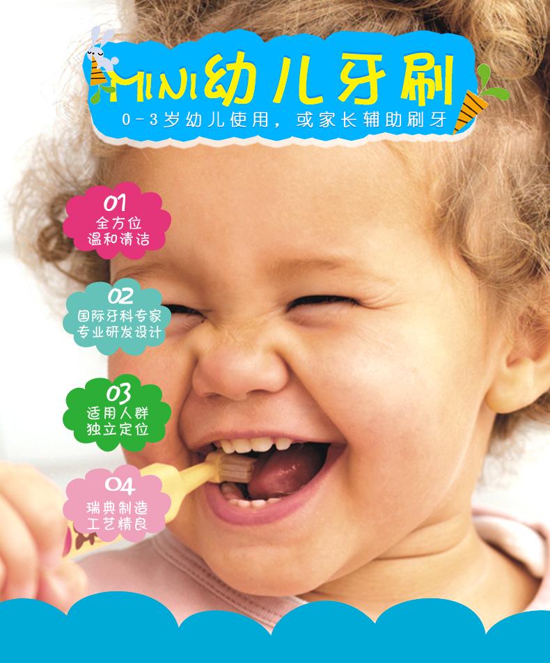 幼儿牙刷_01.jpg