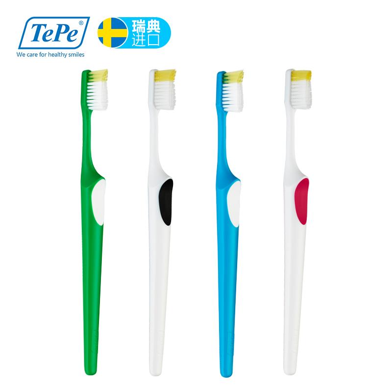 TEPE深层清洁牙刷  瑞典原装进口  颜色随机