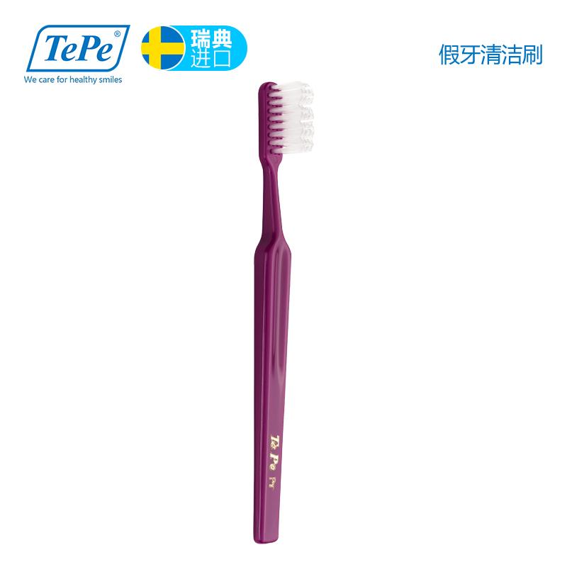 TEPE假牙清洁刷 瑞典原装进口 颜色随机