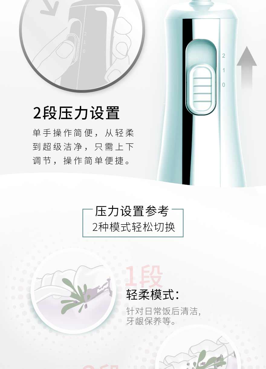 冲牙器详情5.jpg