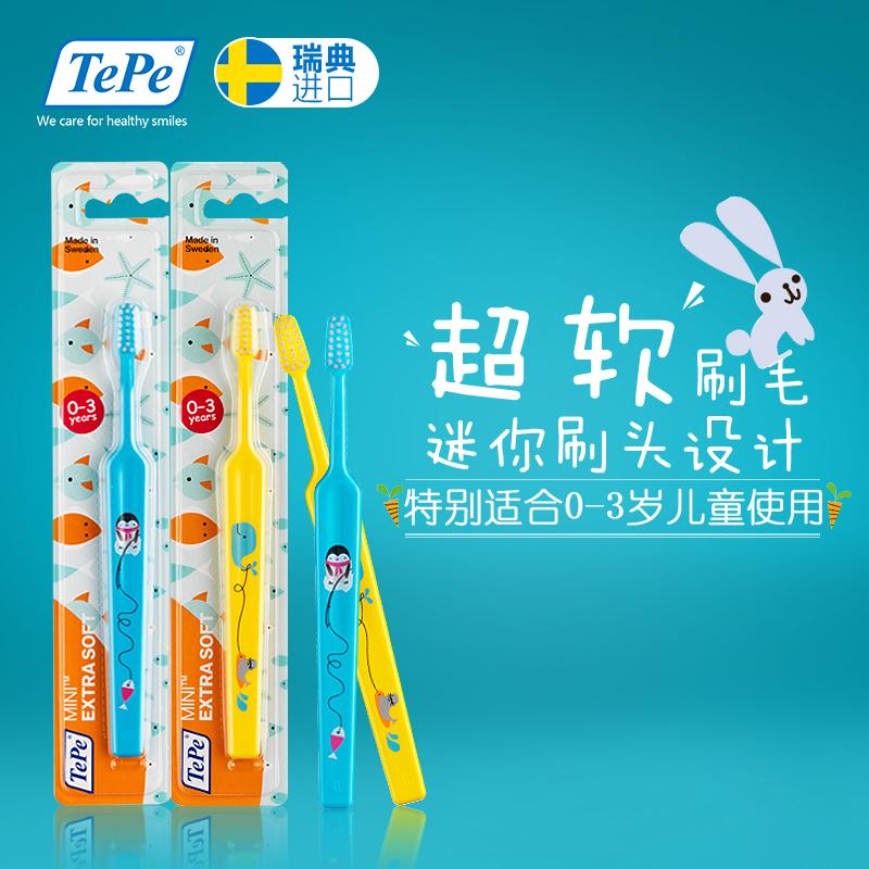 TEPE幼儿牙刷  瑞典原装进口  超软0-3岁幼儿牙刷 颜色随机