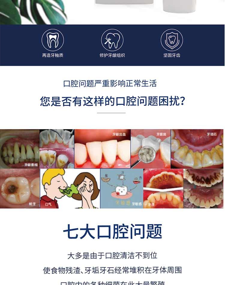 冲牙器主图_02.jpg