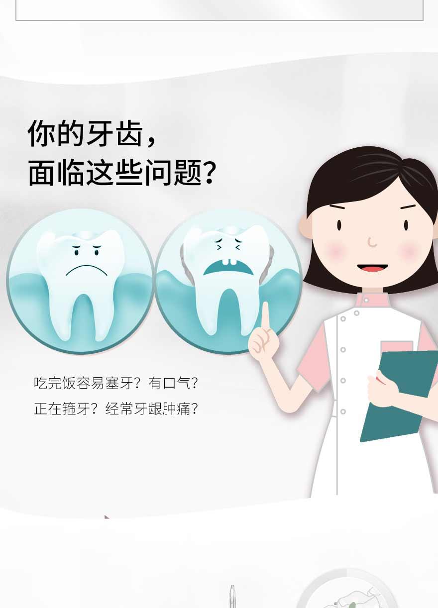 冲牙器详情2.jpg